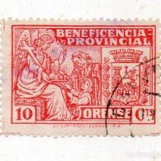 Sellos: BENEFICENCIA PROVINCIAL DE ORENSE. SELLO DE 10 CÉNTIMOS.. Lote 180235377