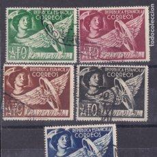 Sellos: GG15- FRANQUICIAS AFO. REPÚBLICA. X 5 COLORES . Lote 180241846