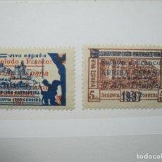Sellos: SUSCRIPCION PATRIÓTICA SEGOVIA 1936 DOS SELLOS NUEVOS SIN GOMA!!!. Lote 180253477
