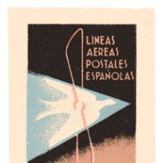 Sellos: M87 VIÑETA LAPE: LÍNEAS AÉREAS POSTALES DE ESPAÑA. Lote 180290008