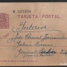 Sellos: MADRID. POSTAL A LA PRISION GENERAL POLIER, Nº PEQUEÑO, DIC.1936, VER FOTOS. Lote 180411207