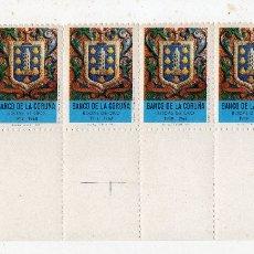 Sellos: BANCO DE LA CORUÑA. BLOQUE DE 5 VIÑETAS. BODAS DE ORO 1918 - 1968.. Lote 180446341
