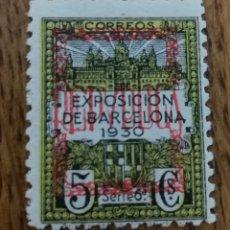 Sellos: BARCELONA : NE1, MNH (FOTOGRAFÍA REAL). Lote 180484120