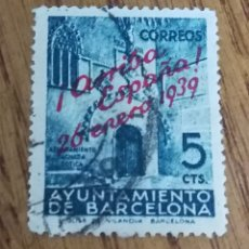 Sellos: AYUNTAMIENTO DE BARCELONA, N°21 USADO(FOTOGRAFÍA REAL). Lote 180485683