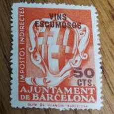 Sellos: ESPAÑA : TASAS DE VINOS ESPUMOSOS, MNH (FOTOGRAFÍA REAL). Lote 180486888