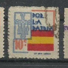 Sellos: Q659-GUERRA CIVIL 1937 SELLOS SOBRETASAS LOCALES ASTURIAS VER CRUZ ,CIFRAS,COLOR DIFERENTES.POR LA P. Lote 85890728