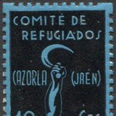 Sellos: CAZORLA - GÓMEZ-GUILLAMÓN 366. Lote 180962427