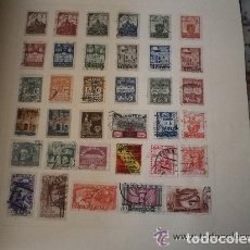 Sellos: ESPAÑA - LOTE DE 35 SELLOS USADOS. Lote 181131911
