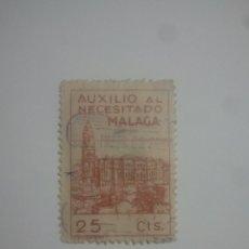 Sellos: MÁLAGA - SELLO LOCAL BENEFICENCIA - AUXILIO AL NECESITADO - 25 CÉNTIMOS - LITOGRAFÍA R. ALCALÁ. Lote 181432790
