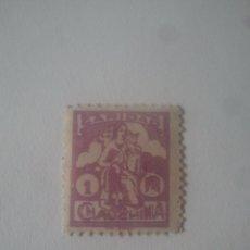 Sellos: SELLO BENÉFICO LOCAL - CHAUCHINA, GRANADA - CARIDAD - 1 PTA - NUEVO. Lote 181449102