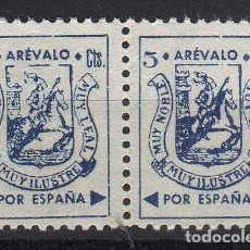 Sellos: GIROEXLIBRIS.- GUERRA CIVIL.-GUERRA CIVIL.- PAREJA HORIZONTAL DE SELLOS MUNICIPAL DE ARÉVALO (AVILA). Lote 181459665