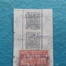 Sellos: SELLO DE BENEFICENCIA PROVINCIAL DE ORENSE + 2 SELLOS DE 15 CÉNTIMOS. Lote 181471075