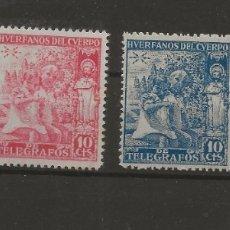 Sellos: R8/ ESPAÑA, BENEFICIENCIA, HUERFANOS DE TELEGRAFOS, Nº 16/19 MH*, CATALOGO 18,00 €. Lote 181513988