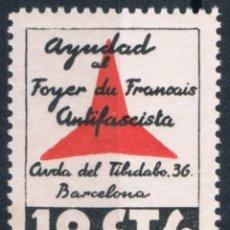 Sellos: GUERRA CIVIL AYUDAD AL FOYER DU FRANCAIS ANTIFASCISTE 10 CTS. ** LOT006. Lote 181541675