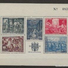 Sellos: R8/ ESPAÑA 1939, BENEFICIENCIA Nº 34 MNH**, HUERFANOS DE CORREOS, PRECIOSA HOJITA. Lote 181575325