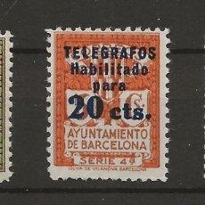 Sellos: R8/ BARCELONA TELEGRAFOS, Nº 10/12 MNH**, CATALOGO 63,00 €. Lote 181575593