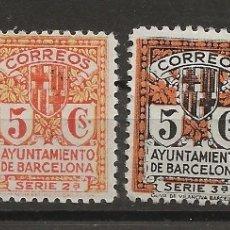 Sellos: R8/ BARCELONA, EDIFIL 9/12 MH*. Lote 181576835