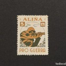 Timbres: VIÑETA-ALIÑA PRO GUERRA 5 CTS-GUERRA CIVIL-VER FOTOS-(V-17.981). Lote 181762750
