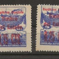 Sellos: R8.G-SUB/ ESPAÑA, NE 1/3 Y 5 MNH**, ASTURIAS Y LEON. Lote 181916911