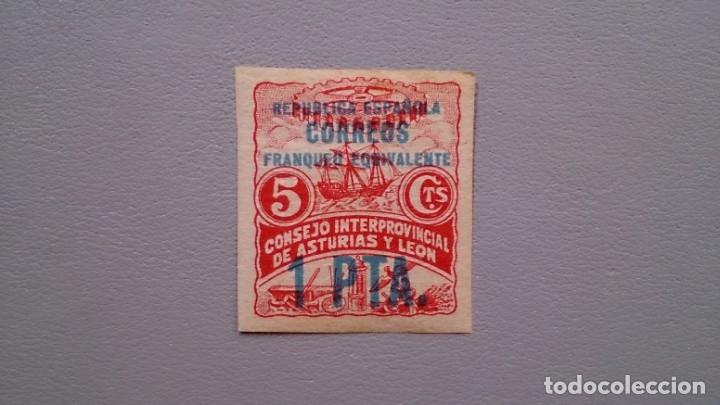 ESPAÑA - 1937 - ASTURIAS Y LEON - EDIFIL 9 - MNH** - NUEVO - LUJO - VALOR CATALOGO 75€. (Sellos - España - Guerra Civil - De 1.936 a 1.939 - Nuevos)