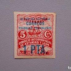 Sellos: ESPAÑA - 1937 - ASTURIAS Y LEON - EDIFIL 9 - MNH** - NUEVO - LUJO - VALOR CATALOGO 75€.. Lote 181945416