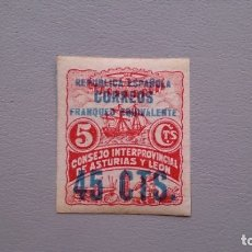 Sellos: ESPAÑA - 1937 - ASTURIAS Y LEON - EDIFIL 11 - MNH** - NUEVO - LUJO - VALOR CATALOGO 75€.. Lote 181945818