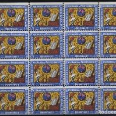 Sellos: HOSPITALET. HOJITA COMPLETA. 16 SELLOS, NUEVOS,PROFESIONES LIBERALES, VER FOTO. Lote 181994012