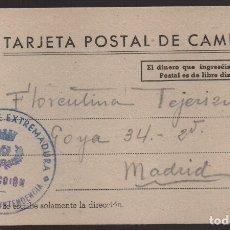 Sellos: MADRID. POSTAL DE CAMPAÑA,REVERSO,SELLADO CORREO DE CAMPAÑA, VER FOTOS. Lote 181994277