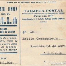 Sellos: TARJETA POSTAL PRIVADA (1935) (CIRCULADA SIN MATASELLAR). Lote 181999621