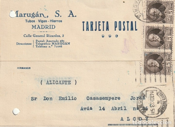 TARJETA POSTAL PRIVADA (1933) (Sellos - España - Guerra Civil - De 1.936 a 1.939 - Cartas)