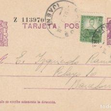 Sellos: TARJETA POSTAL DE LA 2ª REPÚBLICA (1937). Lote 182016780