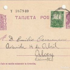 Sellos: TARJETA POSTAL DE LA 2ª REPÚBLICA (1937). Lote 182016883