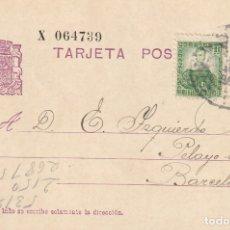 Sellos: TARJETA POSTAL DE LA 2ª REPÚBLICA(1937). Lote 182017671