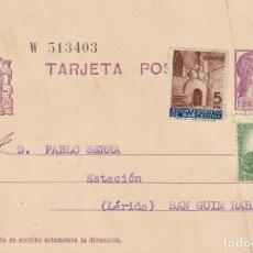 Sellos: TARJETA POSTAL DE LA 2ª REPÚBLICA(1937). Lote 182017842