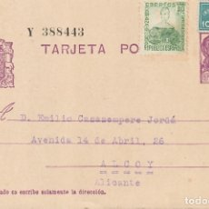 Sellos: TARJETA POSTAL DE LA 2ª REPÚBLICA (CON VIÑETA DE IMPUESTO DE GUERRA DE VINAROZ) (1937). Lote 182018318