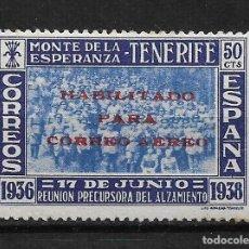 Sellos: ESPAÑA - CANARIAS 1938 EDIFIL 56 * - 1/4. Lote 182071613