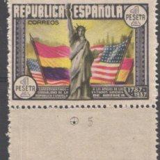Sellos: ESPAÑA, 1938 EDIFIL Nº 763 /**/, ANIVERSARIO DE LA CONSTITUCIÓN DE LOS EE.UU. Lote 182122736