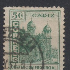 Sellos: 1937 CADIZ DIPUTACION PROVINCIAL 5 CTS (º). Lote 182247650
