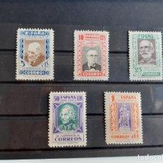 Sellos: SERIE DE BENEFICENCIA EDIFIL 12/16 DEL AÑO 1937 EN NUEVO**. Lote 182562122