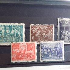Sellos: SERIE DE BENEFICENCIA EDIFIL 29/33 DEL AÑO 1938 EN NUEVO**. Lote 182562328