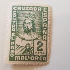 Sellos: CRUZADA CONTRA EL PARO-2 PESETAS MALLORCA. Lote 182600618