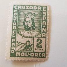 Sellos: CRUZADA CONTRA EL PARO-2 PESETAS MALLORCA. Lote 182600633