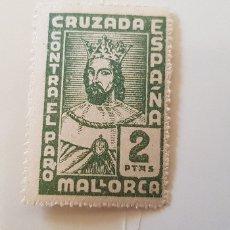 Sellos: CRUZADA CONTRA EL PARO-2 PESETAS MALLORCA. Lote 182600662