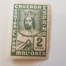 Sellos: CRUZADA CONTRA EL PARO-2 PESETAS MALLORCA. Lote 182600675
