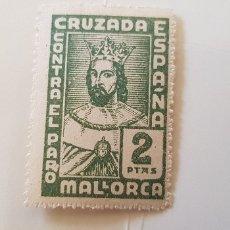 Sellos: CRUZADA CONTRA EL PARO-2 PESETAS MALLORCA. Lote 182600697