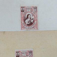 Sellos: VIÑETA SELLO DE PROPAGANDA MISIONAL DE STA TERESTA DEL NIÑO JESUS. PATRONA DE TODAS LAS MISIONES. Lote 182752981