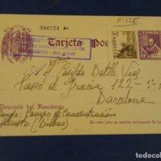 Sellos: ENTERO POSTAL CENSURA MILITAR CAMPO DE CONCENTRACIÓN DE DEUSTO. BILBAO.. Lote 182841557