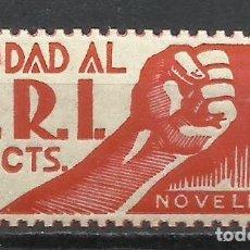Sellos: Q545N-SELLO GUERRA CIVIL S.R.I NOVELDA ALICANTE 5 CTS **,VIÑETA POLITICAL LABELS.VIÑETA POLITICA REP. Lote 182855121