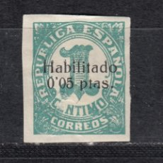 Sellos: EDIFIL 677* (SOBRECARGA HABILITADO 0,05 PTS) NUEVO CON CHARNELA. CIFRA (1019). Lote 182856561