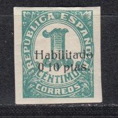 Sellos: EDIFIL 677* (SOBRECARGA HABILITADO 0,10 PTS) NUEVO CON CHARNELA. CIFRA (1019). Lote 182856628